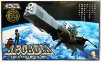 "Captain Harlock - Miracle House (Aoshima) -  Arcadia \""3000ex. version\"" SGM-01"