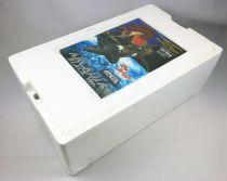 Captain Harlock - Miracle House (Aoshima) - Arcadia Black Vers. SGM-20 (mint in box)