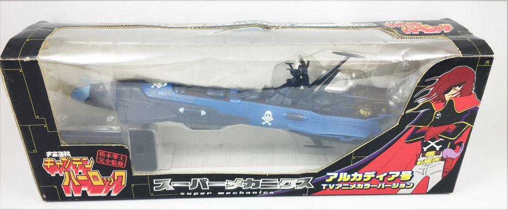 Captain Harlock - Taito - Super Mechanics Arcadia (16inch)