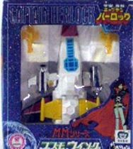 Captain Harlock - Takara - Mini Cosmowing (mint in box)