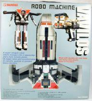 Captain Sheider - DX Vavilos (Robo Machine box) - Bandai Europe