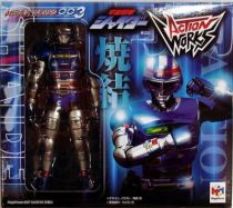 Captain Sheider Action Works 003 - Action Figure - MegaHouse