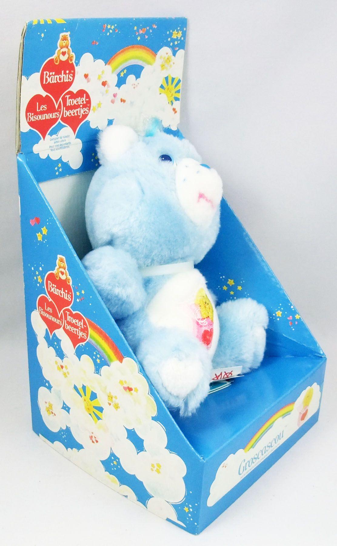 Care Bears - Kenner - Surprise Bear 6\'\'