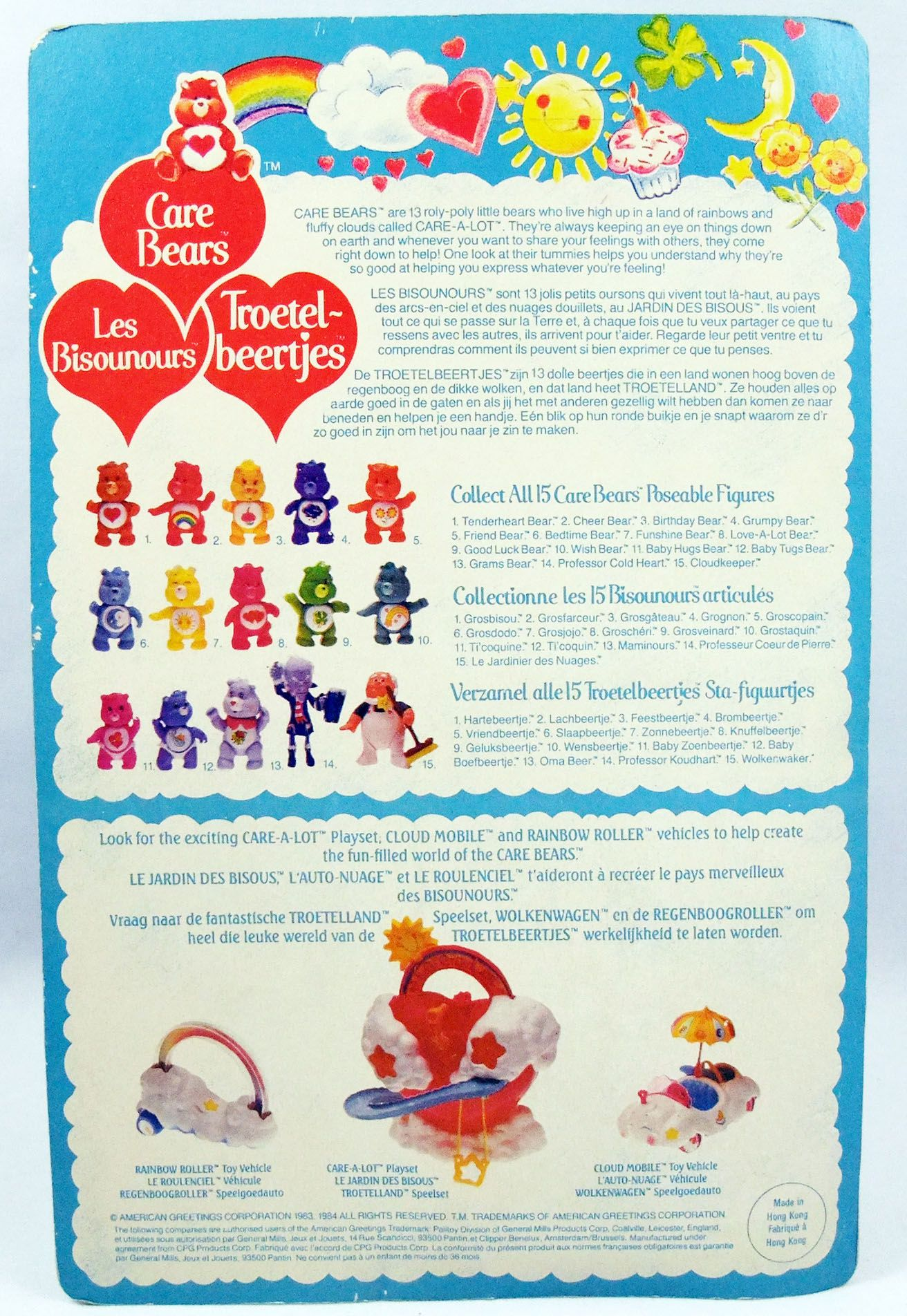 Care Bears - Kenner action figure - Baby Tugs Bear