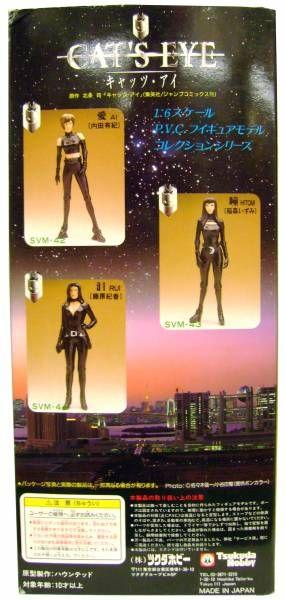 Cat\'s Eye (movie) - Ai, Hitomi & Rui -12\'\' figures - Hobby Tuskuda