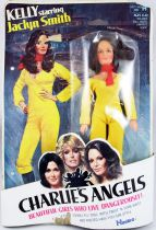 Charlie\'s Angels - Kelly (Jaclyn Smith) - Mint on card 8 inches Doll - Hasbro 1977