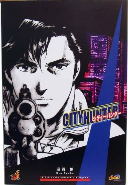 City Hunter (Nicky Larson) - Hot Toys - Ryo Saeba 30cm