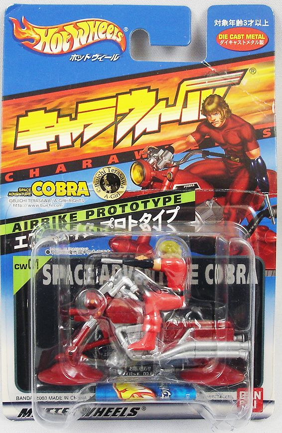 Cobra - Bandai - Mattel Hot Wheels  Cobra & Airbike Prototype