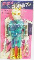 Condorman - Figurine \'\'Shogun\'\' 15cm (corps bleu et masque blanc)