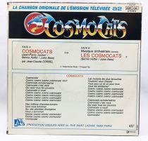 Cosmocats - Disque 45T Générique TV - Disque Ades 1986