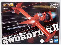 Cowboy Bebop - Bandai Soul of Popinica PX-05 - Mono Racer Swordfish II