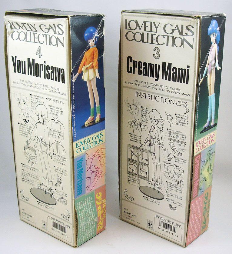 creamy_merveilleuse_creamy___bandai_lovely_gals_collection___you_morisawa___creamy_mami__1_