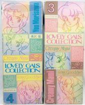 creamy_merveilleuse_creamy___bandai_lovely_gals_collection___you_morisawa___creamy_mami__2_