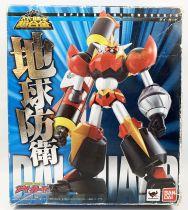 Dai-Guard - Bandai Super Robot Chogokin (loose with box)