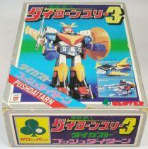 daitarn_3___clover___die_cast_push_daitarn_robot_neuf_en_boite__3_