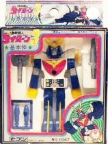 Daitarn 3 - Clover - Mini Daitarn 3 (Mint in Box)