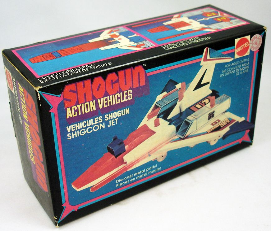 daitetsujin_17___shogun_action_vehicles_mattel___shigcon_jet_neuf_en_boite__1_