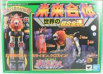 Daltanious - Bandai Soul of Chogokin GX-59R