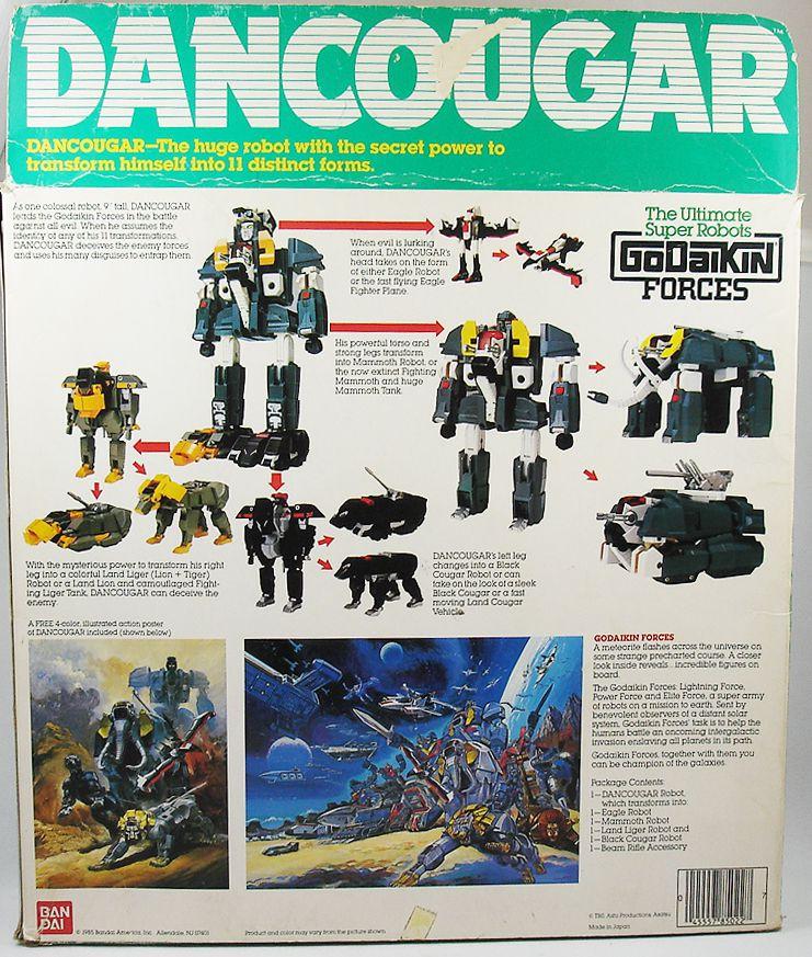 Dancougar - Bandai Godaikin Forces - Dancougar DX