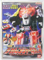 Dekaranger - Deka Ranger Robo DX - Bandai