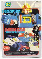 Denziman - Daidenzin DX - Popy