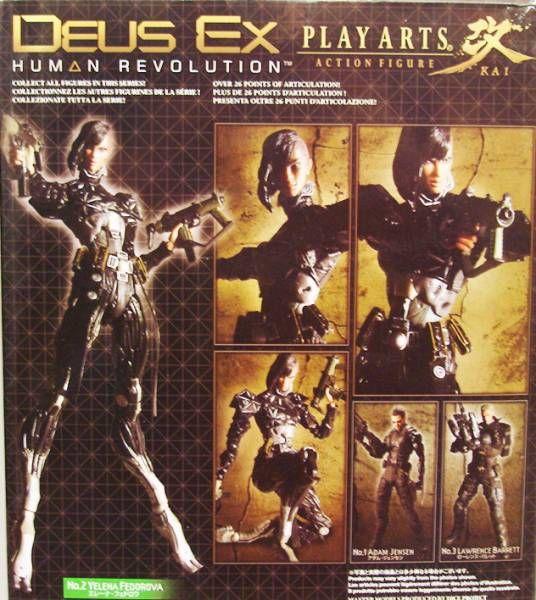 Deus Ex : Human Revolution - Yelena Fedorova - Play Arts Kai Action Figure - Square Enix