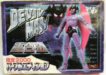 Devilman - Heavy Gohkin 5\'\' die-cast metal figure (purple edition) - Marmit