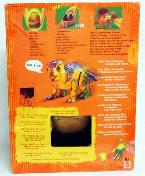 Dinosaure (Walt Disney) - Mattel - Aladar (Oeuf de Dinosaure Interactif)