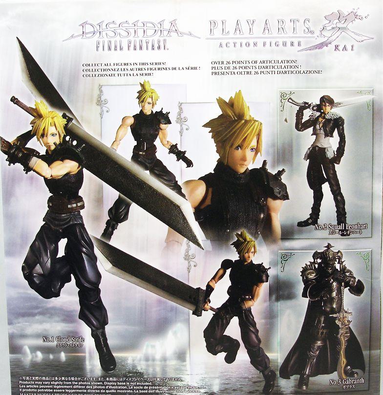 dissidia_final_fantasy___cloud_strife___figurine_play_arts_kai__1_