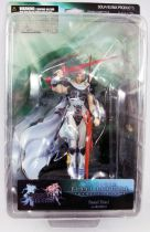Dissidia Final Fantasy - Figurine Trading Arts - Frioniel (from FF IV)