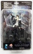 Dissidia Final Fantasy - Figurine Trading Arts - Squall Leonhart (from FF VIII)