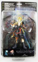 Dissidia Final Fantasy - Figurine Trading Arts - Tidus (from FF X)