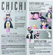 "Dragonball - Bandai S.H.Figuarts - Chichi \""kid era\"""