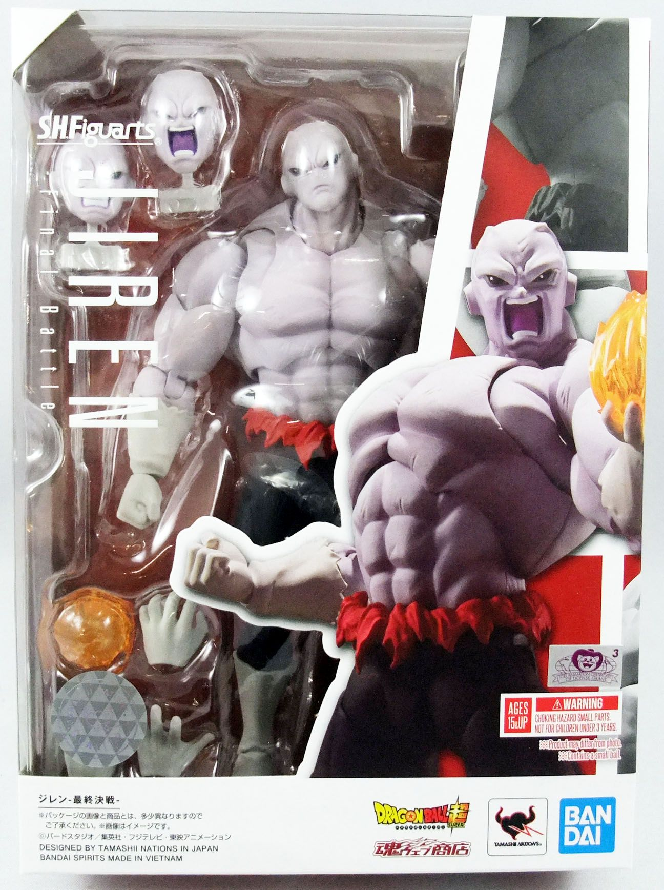 Figuarts Jiren Final Battle Dragon Ball Super Action Figure Bandai Tamashii S.H