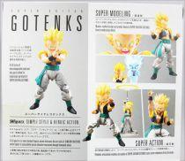 "Dragonball Z - Bandai S.H.Figuarts - Gotenks \""Super Saiyan\"""