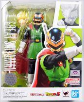 Dragonball Z - Bandai S.H.Figuarts - Great Saiyaman