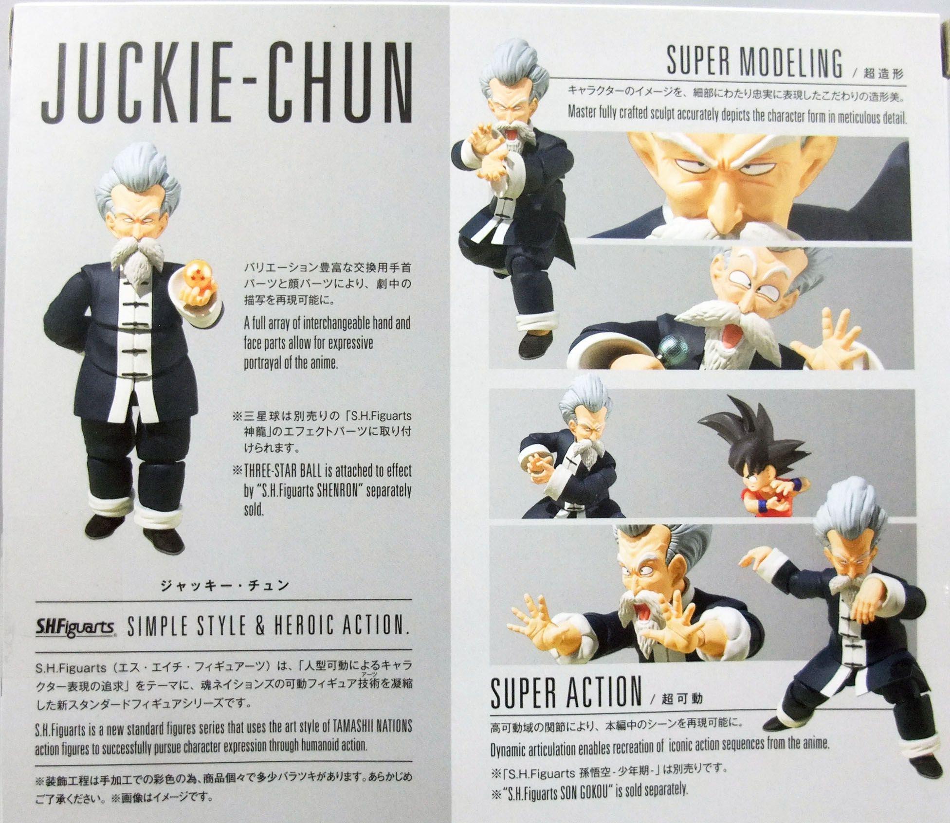Dragonball Z - Bandai S.H.Figuarts - Jackie Chun