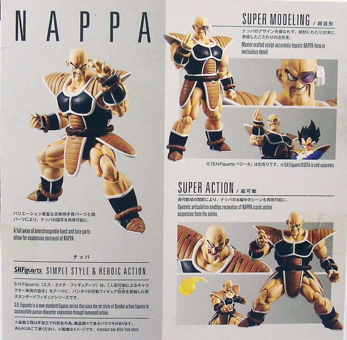 Dragonball Z - Bandai S.H.Figuarts - Nappa