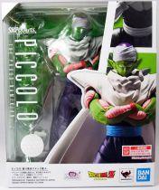 "Dragonball Z - Bandai S.H.Figuarts - Piccolo \"" The Proud Namekian\"""