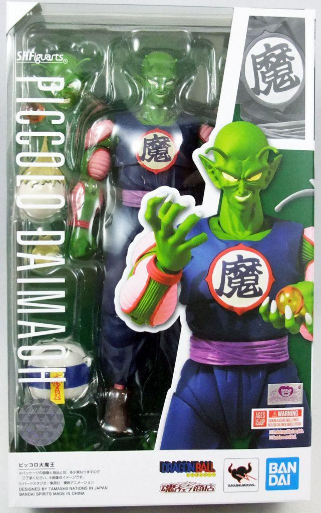 Dragonball Z - Bandai S.H.Figuarts - Piccolo Daimaoh