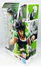 Dragonball Z - Bandai S.H.Figuarts - Super Broly