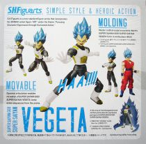 "Dragonball Z - Bandai S.H.Figuarts - Vegeta \""Super Saiyan God\"""