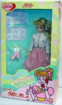 Dream Party Barbie - Mattel-Bandai 1990