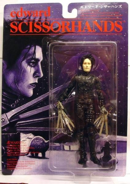 Edward Scissorhands - Yellow Submarine