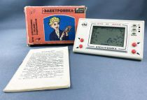 Elektronika - LCD Game & Watch Russe - Frog (Kvaka Zadavaka) Occasion avec Boite