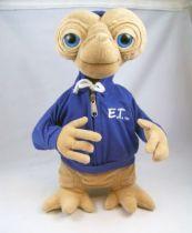 E.T. - Peluche Universal Studios - ET avec capuche (40cm)