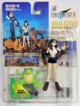 Final Fantasy VII - Série de 7 figurines Extra Knights - Bandai