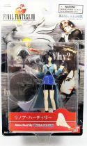 Final Fantasy VIII - Bandai - Figurine 15cm Rinoa Heartilly