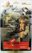 Final Fantasy VIII - Bandai - Figurines 15cm Quistis Trepe