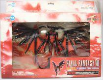 Final Fantasy VIII - Guardian Force Diabolus - ART FX Kotobukiya